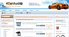 Preview of 4caraudio.com.ua
